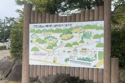 島根県仁多郡横田町の古民家